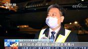 四川成都 双流机场本周已恢复三条国际航线
