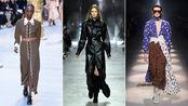 2020秋冬时装周上的女装流行趋势