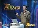 如何成为卓越经销商3_chunk_23.wmv『 泓大福品牌全案运营顾问郭汉尧老师营销管理博客论坛』