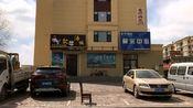 吉林市船营区工贸学校-吉林省公务员考试吉林市考场周边