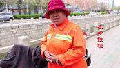 环卫工人一个月工资多少钱?柱子街头采访环卫大妈,听听大实话