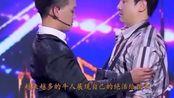 """中国达人秀:牛人证明一根""""羽毛""""的力量,在场评委都不敢说话!"""