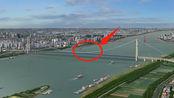 """中国""""长龙""""横跨长江,仅5.8公里就耗资80亿,外媒:真是有钱!"""