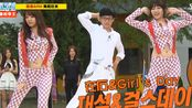 【Running Man】e162偶像的帝王--Infinite、apink、Beast、Girl's Day、MBLAQ、Sistar、2PM
