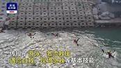 激流救援、遇险自救,深圳这个区举办首次水域救援实战训练
