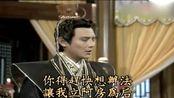 秦始皇与阿房女:阿政想娶阿房进宫却束手无策,幸得丹公一语解忧!