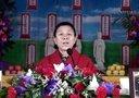 12B 伦理道德与《化性谈》讲于辽宁省沈阳新民市 2012.11下旬