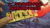 大二制作的一个数电课设—按键拨动编码译码数码管显示器 【神说要有光和电】