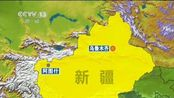 新疆:阿图什发生5.0级地震 暂无伤亡报告
