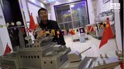 淮安一位老帅哥的海军强国梦,制作的军舰模型栩栩如生。