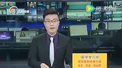 云南:拟取消晚婚假 增加60天产假