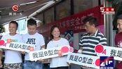 世界献血者日:人人享有安全血液