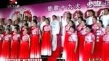 益安宁丸杯第二届江西省合唱大赛赣州:一起来合唱 唱出快乐和幸福