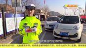 车辆发生剐蹭责任认定不明确时应该怎么办?交警姐姐来支招!