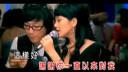 爱上你-斯琴高丽-音乐mtv_www.sfhei.com