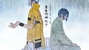 『幸村生贺cut』重生啊神之子Yukimura