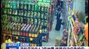 云南昆明 寻甸县发生4.2级地震 铁路启动应急响应