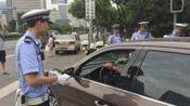 忘记带驾驶证被交警拦下, 出示电子驾驶证能避免处罚吗?