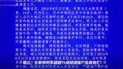 26岁女教师坠亡事件复议结果:警方维持不予立案!网友表示愤怒