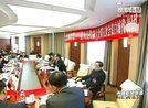 王儒林参加辽源白城代表团审议 120204 吉林新闻联播
