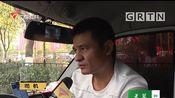 广州 天河区:大货车轮胎脱落砸中小车 幸无人员伤亡
