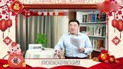揭秘中国最赚钱的公司!秒杀20个阿里巴巴,为何选择上市?