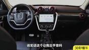 1.5T+CVT好开省油 北京BJ20视频首测