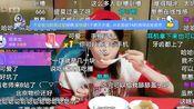 12月25日B站直播圣诞夜提莫变身美食UP 来饭店吃998鸡 翅煲 吃播开始了