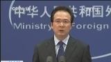 [视频]韩国海警执法时射杀中国渔船船长 中方要求严惩责任人