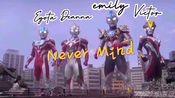 Barstow-G9-Rap-Deanna Fan&Emily Xu&Eyota Qian&Victor Zhang-Never Mind-P3-Mr.Lin