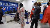 贵州广电网络收费月翻一倍,市民质疑遭怼:请个助教多少钱?