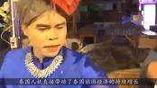"""泰国人妖""""千千万"""",怎么区分""""妹子""""和""""人妖"""",看身上这三点"""