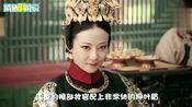 高贵妃PK富察皇后,《延禧攻略》清代妆容大赏你更喜欢谁?