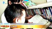 人民教师温暖留守儿童 合肥肥东县十佳民政专干候选人金冉冉