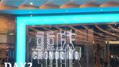 重庆2.0/吃火锅和江湖菜/看网红穿墙轻轨/去磁器口听一段川剧/最后的夜宵也很丰富哟!