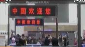内地居民前往香港地区商务签注暂停办理