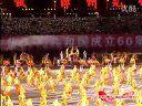 漳州市第十一届运动会开幕式大型文体表演1 海西文化-漳州市亮点文化传播0596-2057758