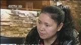 [视频]尿毒症女孩寻亲救命:叶月连夫妻二十年的牵挂