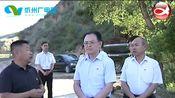 省人大常委会副主任 市委书记李俊明在偏关县调研