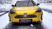 Yaris Cross SUV (2021) 全方位展示-新款小型SUV将与日产抗衡