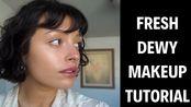 (英字)【Gabrielle Rojas 】露水妆教程//Dewy Makeup Tutorial