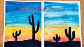 水彩画:情侣大比拼!!| Sunset Painting for Beginners | 水彩画初级