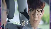 英雄联盟:THESHY汽车广告,冷面车王考科二引人爆笑
