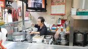 台北55年的老店,阿妈做了一辈子红豆粥和麻薯,传统古早味超好吃