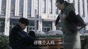【邓伦】【电视剧cut】郝泽宇18.19一142
