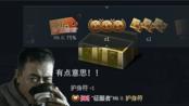 """【战争雷霆】安定竟然送我护身符!?[""""屈服者""""mk. II的历史模式]"""
