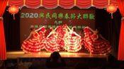 纽约华夏歌舞团舞蹈表演《我爱你 中国》