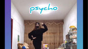 【rv-psycho】响应国家号召-录舞好时机