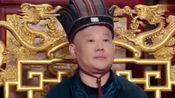 岳云鹏问郭德纲:我虽然不是您亲生的,郭麒麟也没做亲子鉴定啊!