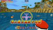 迷你世界神奇宝贝2:强大的水域霸主盖欧卡,被我给消灭掉了